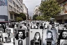 Televisión A 26 años del atentado a la AMIA