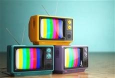 Televisión A confirmar