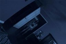 Escena de Actividad paranormal
