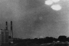 Escena de Archivos extraterrestres