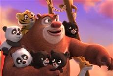 Escena de Boonie Bears - El Gran Secreto