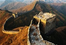 Serie China moderna