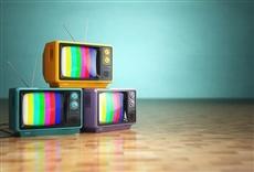 Televisión El finde
