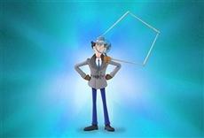 Serie El Inspector Gadget