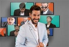 Televisión El show del problema
