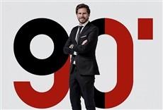 Televisión ESPN F90 - Primera edición