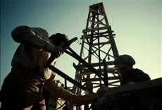 Escena de Gigantes de la industria americana