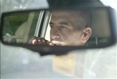 Película Homegrown: The Counter-Terror Dilemma