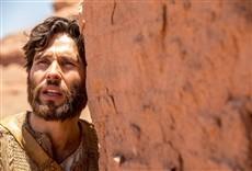 Escena de Jesús