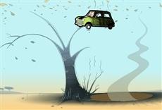 Escena de Mr. Bean, la serie animada