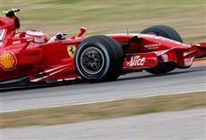 Televisión Práctica - Fórmula 1