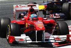Escena de Práctica - Fórmula 1
