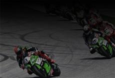 Televisión Práctica - Motul FIM Superbike World Championship