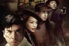 Película Jing wu feng yun: Chen Zhen