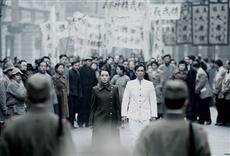 Escena de Jing wu feng yun: Chen Zhen