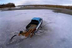 Escena de Riesgo en Alaska