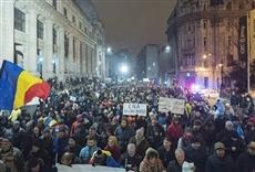 Televisión Romania: People Power