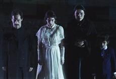 Escena de Santiago paranormal
