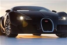 Reality Super autos