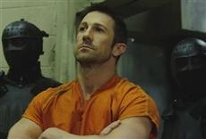 Escena de Venganza en la prisión