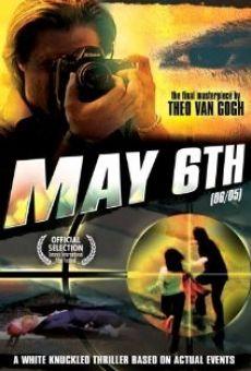 Ver película 06/05
