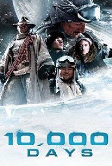 Ver película 10,000 Days