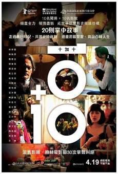 Ver película 10+10