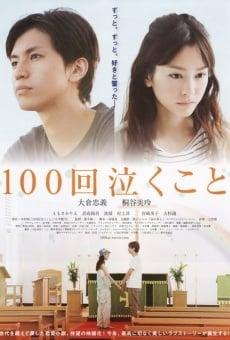 Ver película 100-kai nakukoto