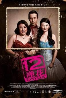 Ver película 12 Lotus