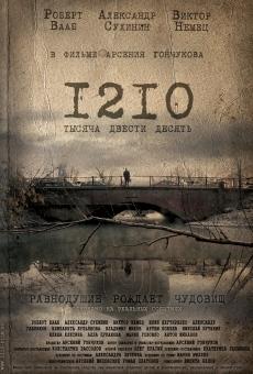 Ver película 1210