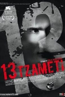 Ver película 13 Tzameti