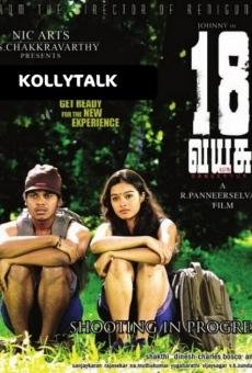 Ver película 18 Vayasu