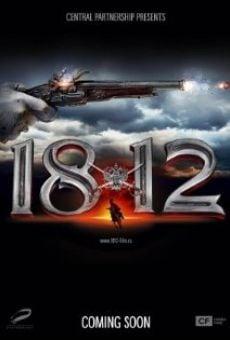 1812. Ulanskaya ballada online