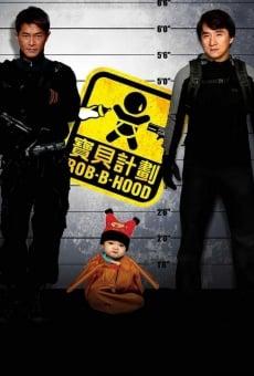 Ver película 2 ladrones y medio