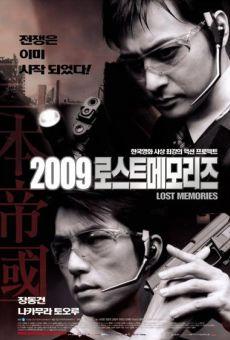 Ver película 2009: Lost Memories