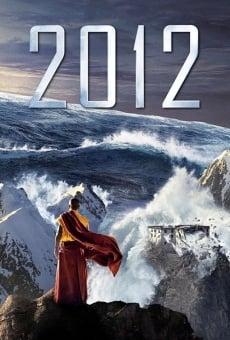 2012 online kostenlos