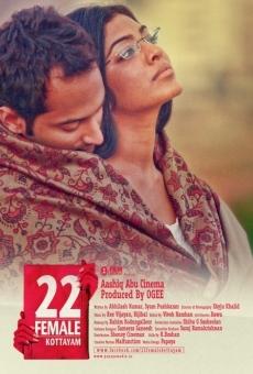 Ver película 22 Mujer Kottayam