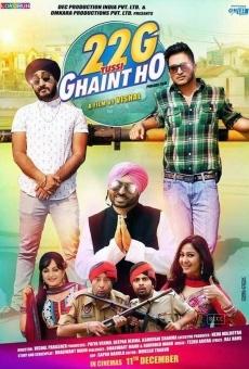 Ver película 22G Tussi Ghaint Ho