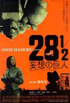 Tetsujin 28 / 28 1/2 mousou no kyojin (28 ½) on-line gratuito