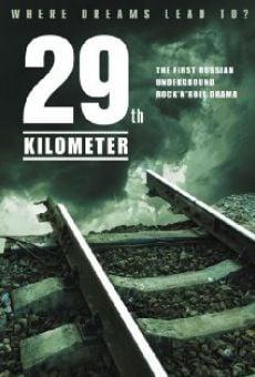 29 kilometr en ligne gratuit