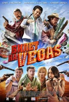 Tri dnya v Vegase