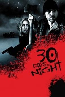 30 jours de nuit streaming en ligne gratuit