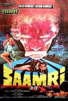 Ver película 3D Saamri
