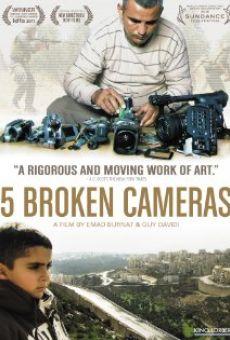 Ver película 5 cámaras rotas
