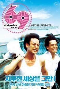 Ver película 69