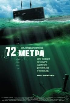 Ver película 72 metros