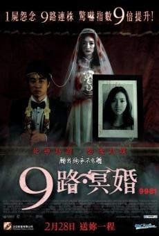 Ver película 9-9-81