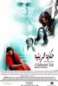 Ver película A Bahraini Tale