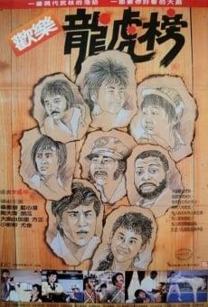 Ver película A Book of Heroes