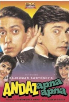 Andaz Apna Apna online streaming